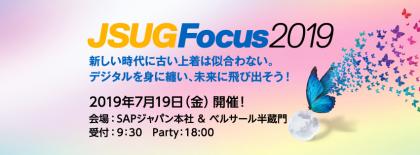 JSUG Focus 2019